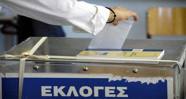 Σήμερα το μεσημέρι η ανακήρυξη των συνδυασμών των υποψηφίων των εκλογών