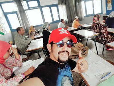 الممثل طارق البخاري امام العدالة بسبب امتحانات الباك