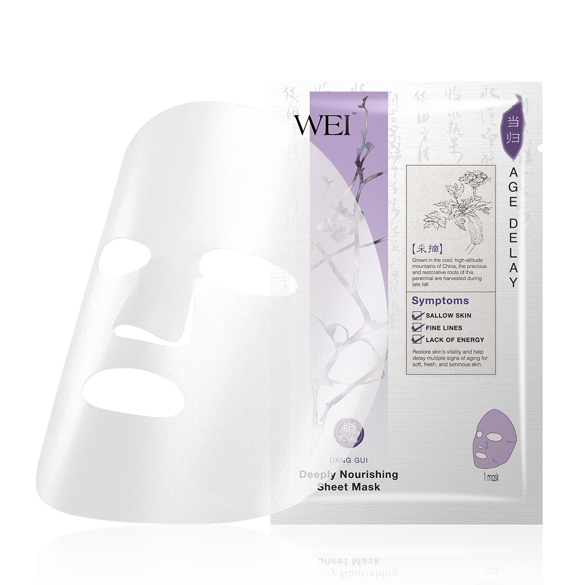 Review Wei Beauty Dang Gui Deeply Nourishing Sheet Mask Weibeauty Soft Case Emerald Black Berry Bb Aurora Jacket Smooth Touch Dove The Dan Contains Pronounced Gway Which Dates Back All Way To 400bc And Is Known As