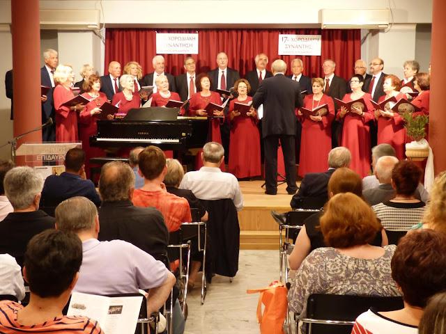 Με επιτυχία η 17η χορωδιακή συνάντηση στο Πνευματικό Κέντρο Αγίου Βασιλείου στο Λυγουριό