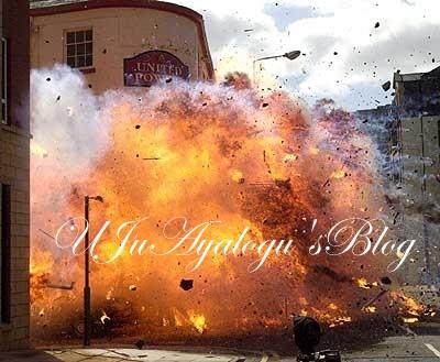 Explosion  rocks Anambra, Many feared dead