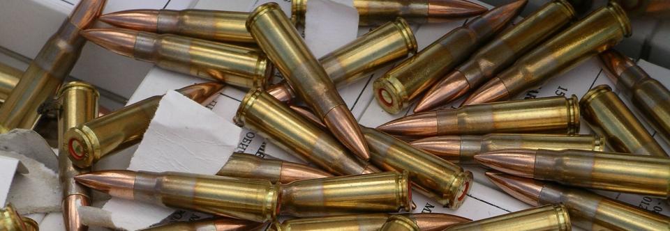 Білорусь за два роки запустила патронний завод