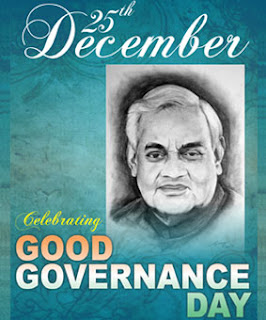 Good Governance Day: 25 December 2017