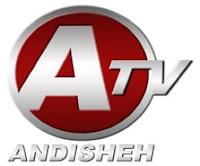 پخش زنده شبکه Andisheh