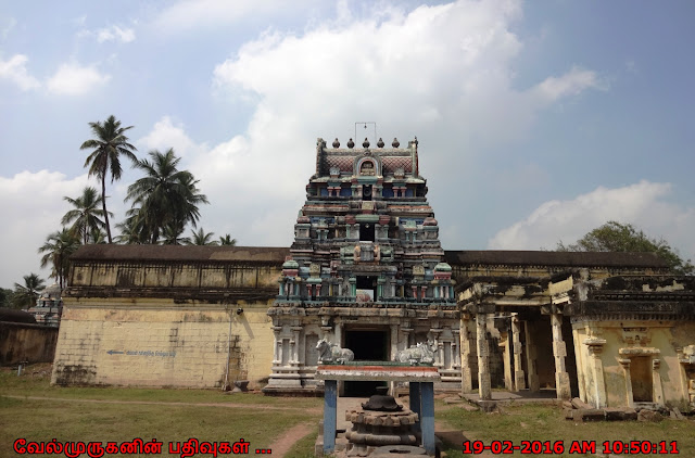 Papanasam Shiva Temple