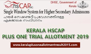 Check Kerala Plus One Trial Allotment Result 2019 - HSCAP allotment result