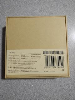 MI Band 2 box