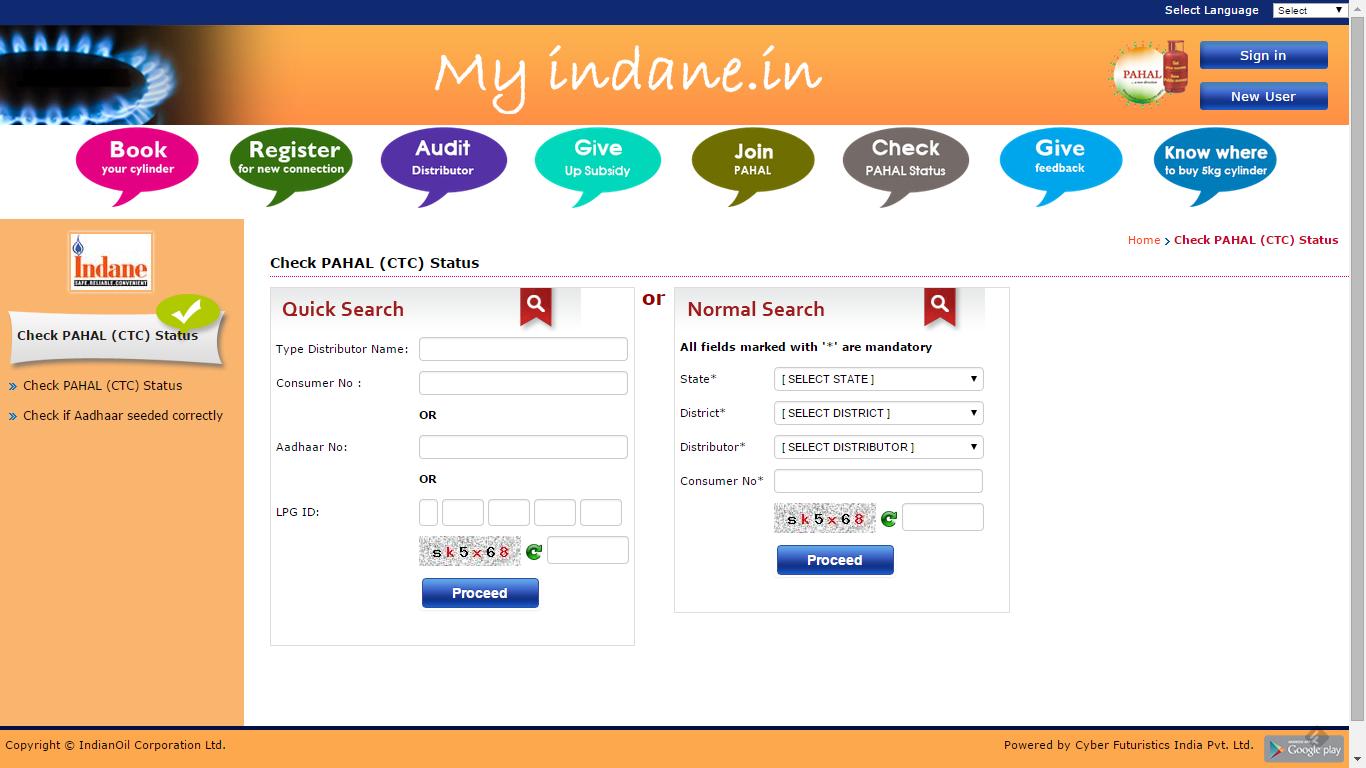 Check Status Of Aadhaar Card Link With LPG & Bank | AADHAR ...