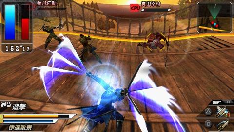 Sengoku Basara: Battle Heroes PSP GAME ISO Gameplay