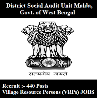District Social Audit Unit Malda, West Bengal, Govt. of West Bengal, WB, Village Resource Person, 10th, freejobalert, Sarkari Naukri, Latest Jobs, malda wb logo