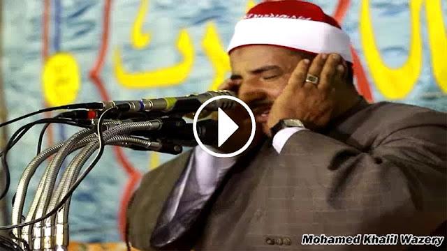 الشيخ-الحلفاوي-روعة