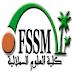 Candidats convoqués au concours des Masters de la FS Semlalia - Marrakech 2019-2020