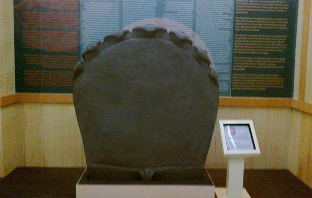 Prasasti Telaga Batu Peninggalan Kerajaan Sriwijaya