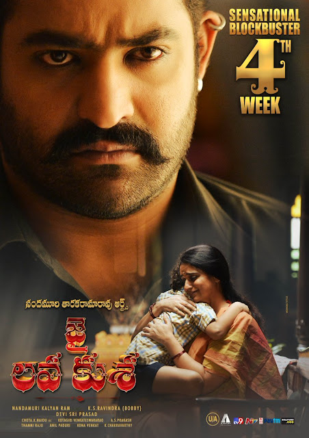 Jai Lava Kusa Movie 4th Week Posters