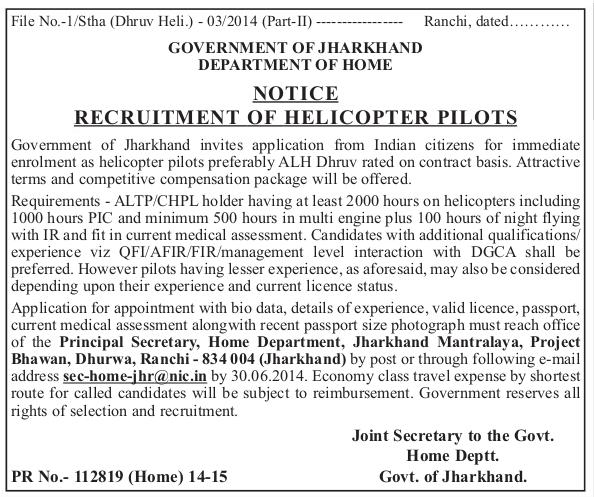 Jharkhand Govt Recruitment 2014 Helicopter Pilots Jobs