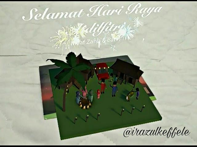 Poskad Animasi Aidilfitri 2017 POS Malaysia