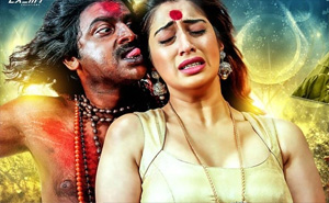 Bhayam Bhayam Bhayam Tamil Kuthu Song ( Full HD ) Video Song || Sowkarpettai