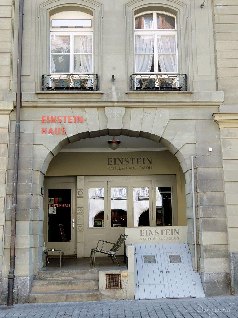 Einsteinhaus Berna