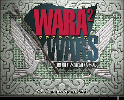【SS】戰役軍團 WARA.2.戰爭·激鬥!大軍團戰(Wara² Wars Gekitou! Daigundan Battle)!