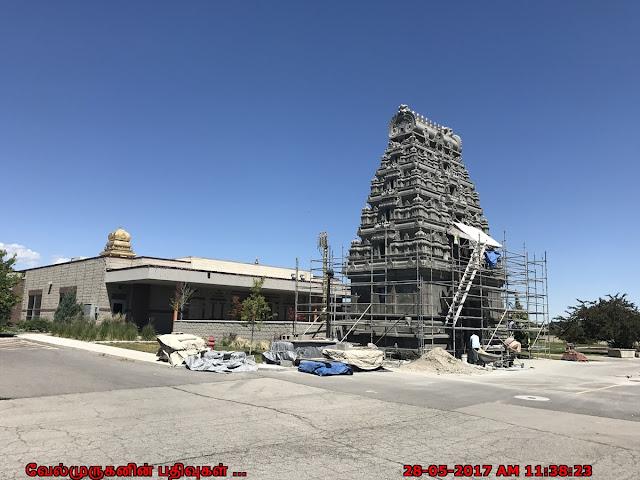 Utah Ganesh Hindu Temple