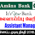 Vacancy In Amana Bank  Post Of - Assistant Manager