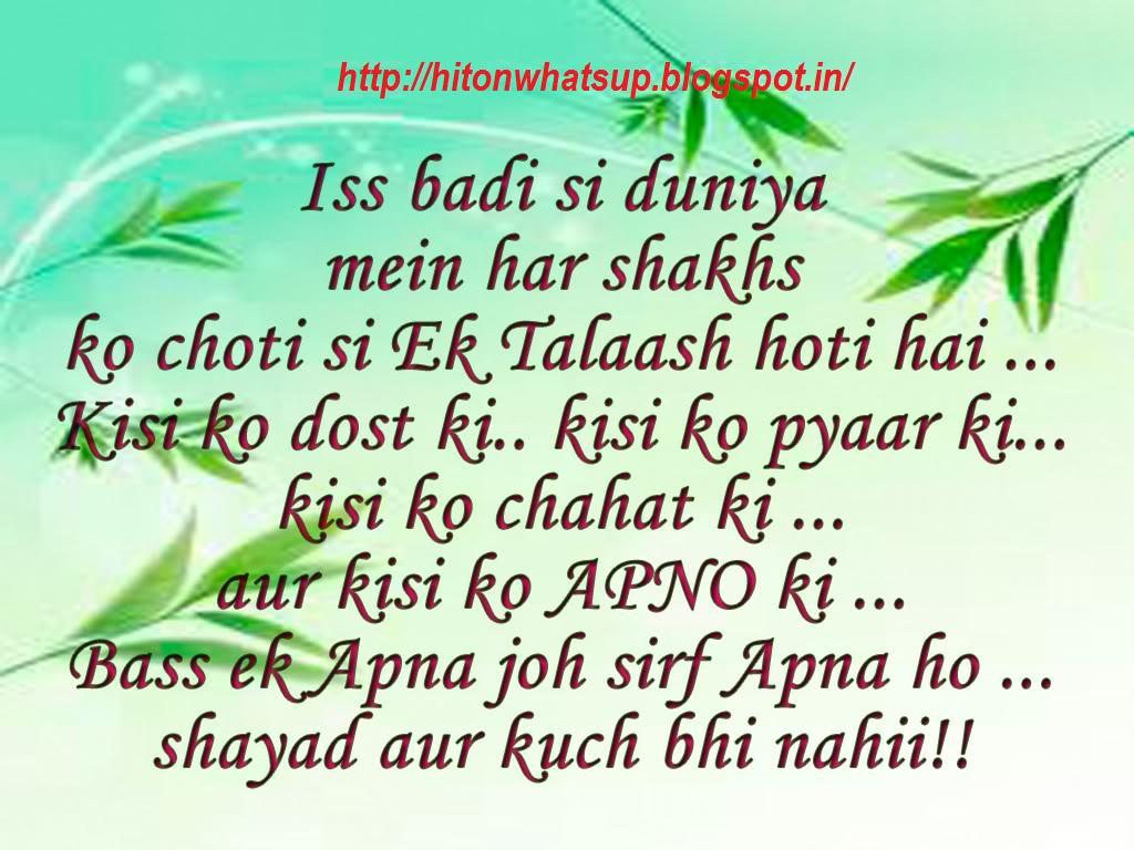Kisi Ko Mohabbat Ka Hai Junoon Serial Song mp3 download
