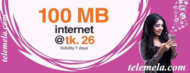 Banglalink 100MB 26Tk internet Package