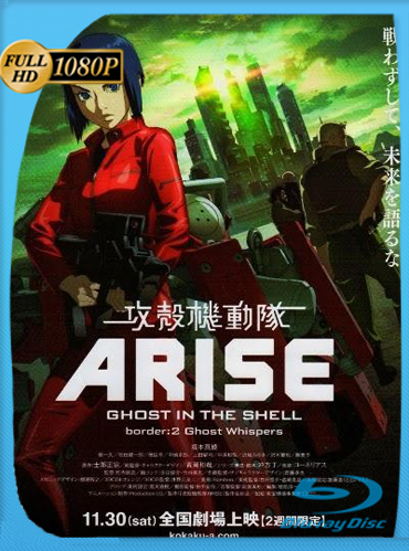 Ghost in the Shell Arise. Border:2 Ghost Whispers 1 HD [1080p] Subtitulado [GoogleDrive] ​TeslavoHD