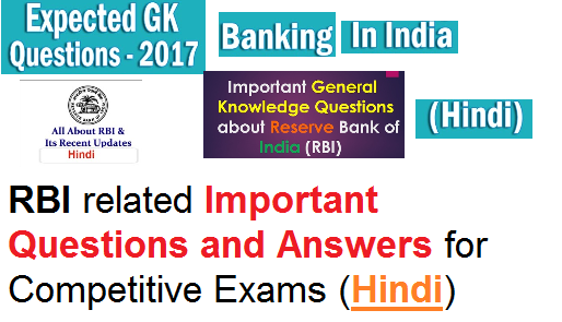 January 2017: Current Affairs Monthly Bullet for Competitive Examinations