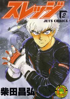 [Manga] スレッジ 第01 02巻 [Sledge Vol 01 02], manga, download, free