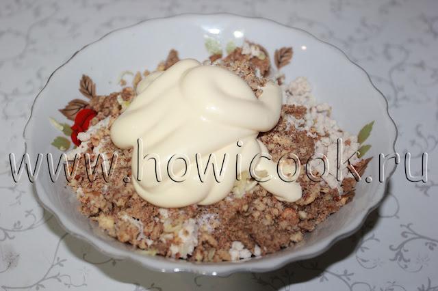 рецепт салата с курицей и орехами с пошаговыми фото