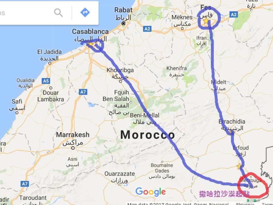 北非/摩洛哥/菲斯(Fes)到撒哈拉沙漠的交通方式