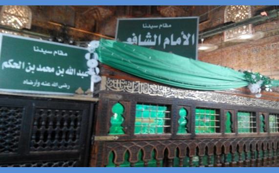 Latar Belakang Terbunuhnya Imam Syafii