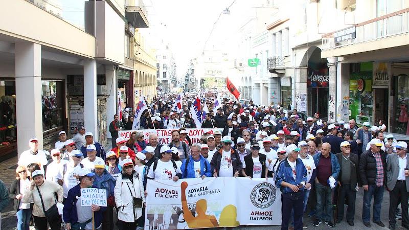 Με μαζική συμμετοχή ξεκίνησε η μεγάλη πορεία Πάτρα - Αθήνα ενάντια στην ανεργία [902.gr]