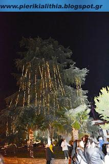 ΒΙΝΤΕΟ-ΦΩΤΟ από την φωταγώγηση του Χριστουγεννιάτικου δέντρου της Μητρόπολης Κατερίνης.
