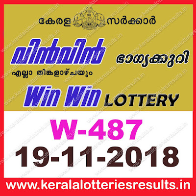 "KeralaLotteriesresults.in, ""kerala lottery result 19 11 2018 Win Win W 487"", kerala lottery result 19-11-2018, win win lottery results, kerala lottery result today win win, win win lottery result, kerala lottery result win win today, kerala lottery win win today result, win winkerala lottery result, win win lottery W 487 results 19-11-2018, win win lottery w-487, live win win lottery W-487, 19.11.2018, win win lottery, kerala lottery today result win win, win win lottery (W-487) 19/11/2018, today win win lottery result, win win lottery today result 19-11-2018, win win lottery results today 19 11 2018, kerala lottery result 19.11.2018 win-win lottery w 487, win win lottery, win win lottery today result, win win lottery result yesterday, winwin lottery w-487, win win lottery 19.11.2018 today kerala lottery result win win, kerala lottery results today win win, win win lottery today, today lottery result win win, win win lottery result today, kerala lottery result live, kerala lottery bumper result, kerala lottery result yesterday, kerala lottery result today, kerala online lottery results, kerala lottery draw, kerala lottery results, kerala state lottery today, kerala lottare, kerala lottery result, lottery today, kerala lottery today draw result, kerala lottery online purchase, kerala lottery online buy, buy kerala lottery online, kerala lottery tomorrow prediction lucky winning guessing number, kerala lottery, kl result,  yesterday lottery results, lotteries results, keralalotteries, kerala lottery, keralalotteryresult, kerala lottery result, kerala lottery result live, kerala lottery today, kerala lottery result today, kerala lottery"