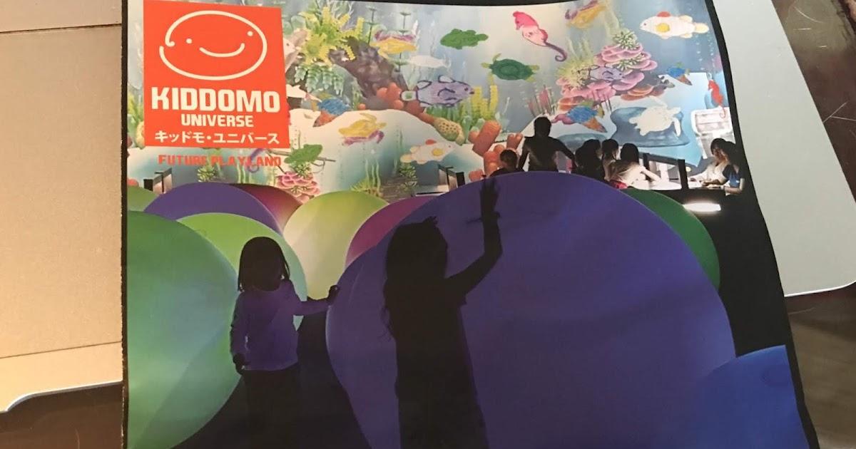 Kiddomo Universe - Where Playland Meets Technology