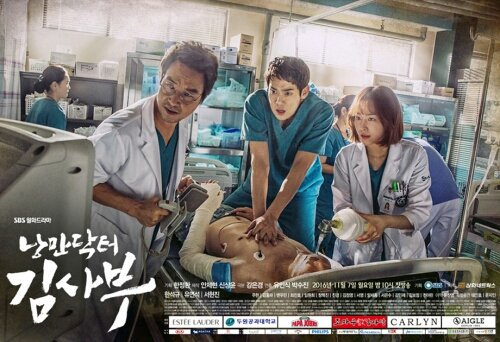 Drama Korea Romantic Doctor, Teacher Kim