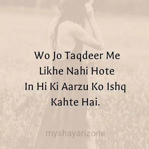 Ishq Ki Aarzoo Sensitive Shayari on Love in Hindi