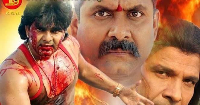 New Movie Bhojpuri Movie Ziddi Cast Crew Details Release Date