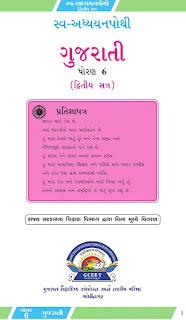 senior secondary school physics textbook pdf