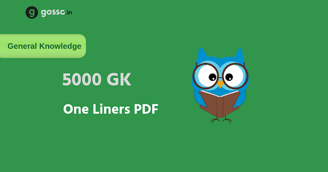 GK One Liners PDF