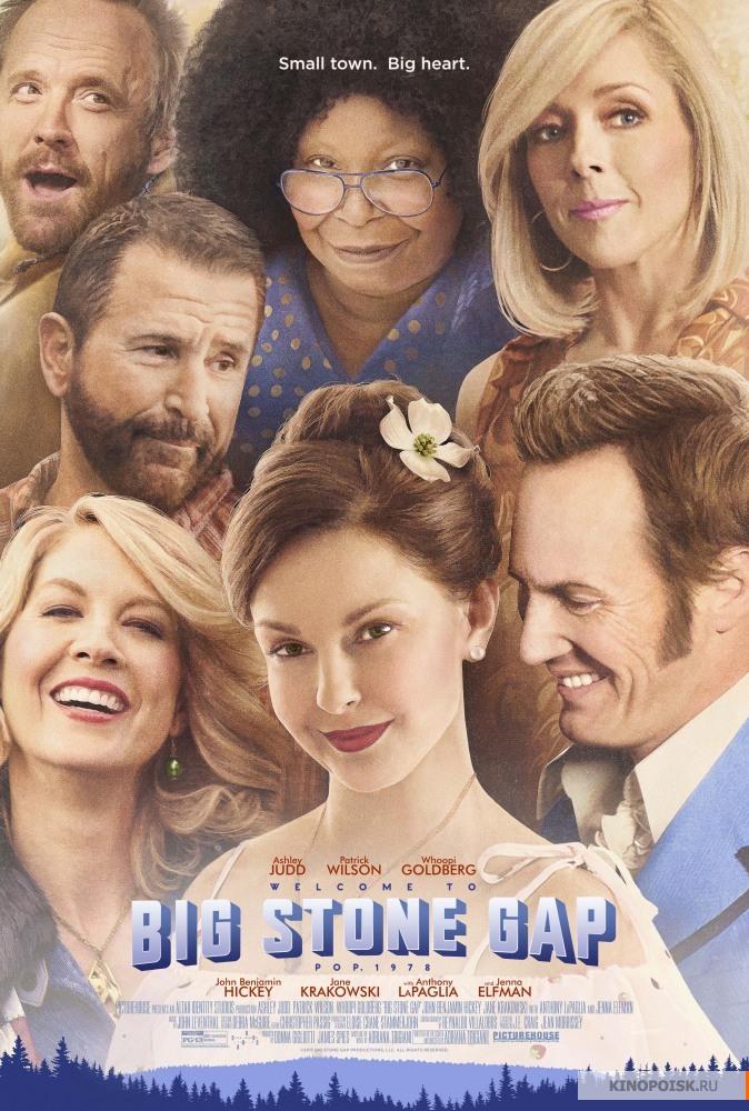 Film Trailers World: 2014