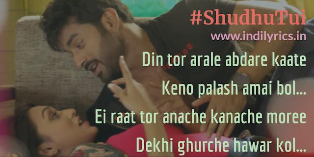 Shudhu Tui Shudhu Tui Aar Chaichi Na Kichui Full Audio song Lyrics with English Translation and Real Meaning | Villain | Quotes