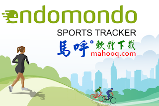Endomondo Sports Tracker APK / APP Download,跑步記錄 APP、騎車行車記錄器工具APP,Android APP