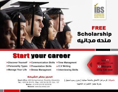 Start your career Scholarship