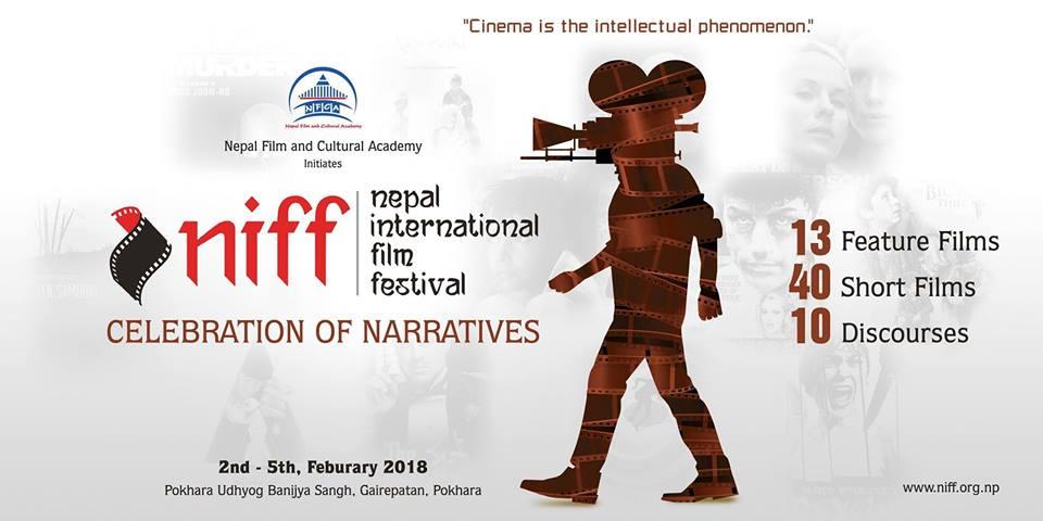 NFCA Initiates Film Festival At Pokhara NIFF 1