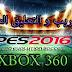 تعريب وإضافة التعليق العربي للعبة PES 2016 على XBOX 360 و PS3