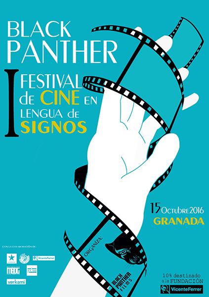 Cartel del festival de cine Black Panther Festival