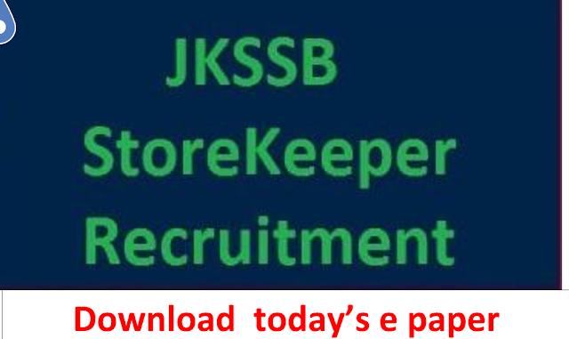 Download Jkssb Assistant Storekeeper cum clerk  paper 2018 held on 12 may 2018 download now in pdf